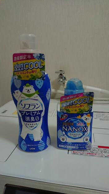 アイスミントの香りの「SUPER NANOX」+「ソフランプレミアム消臭」を試してみたら、涼しい香りがした。