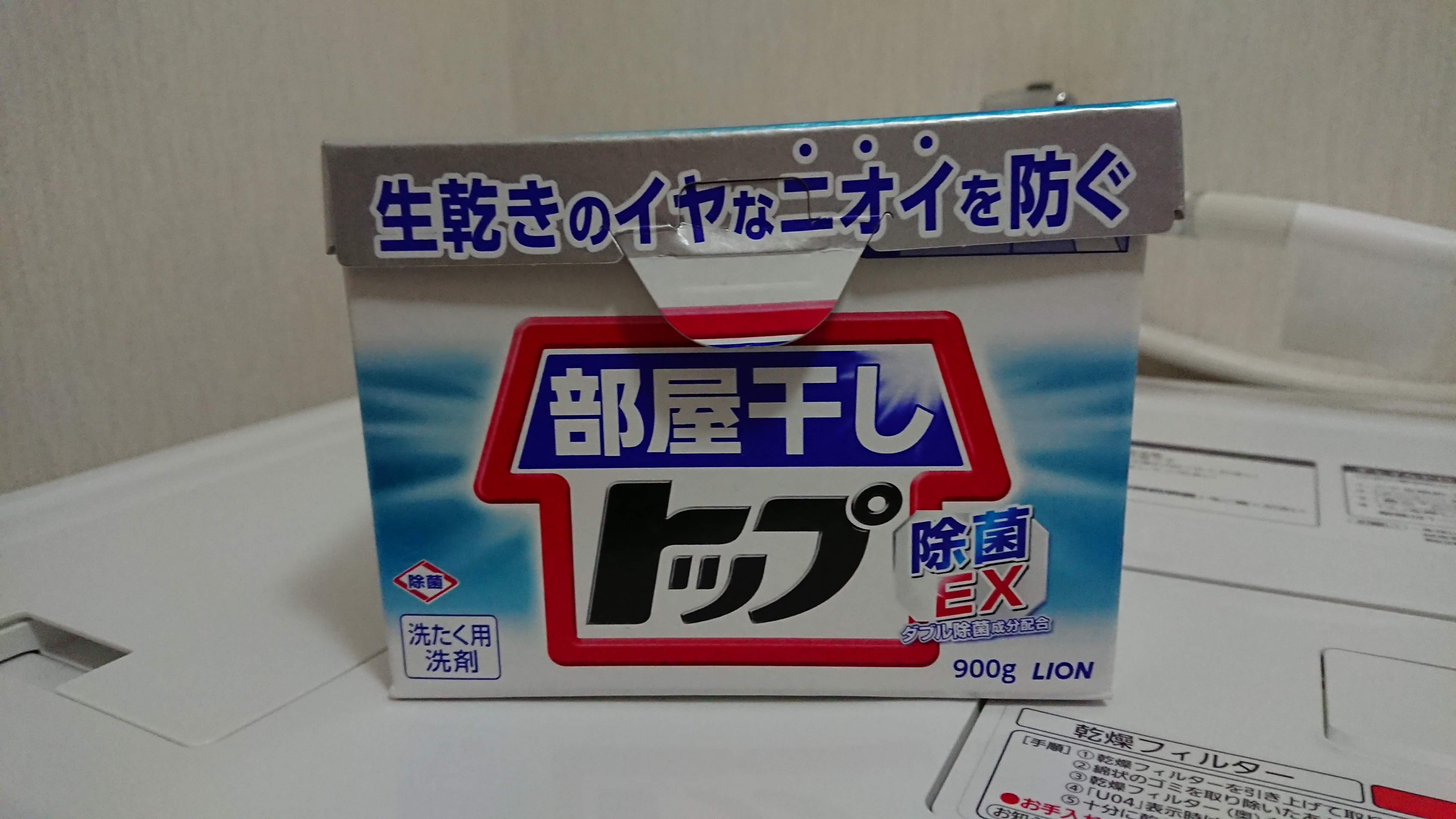 粉末洗剤【部屋干しトップ除菌EX】でも洗っています。