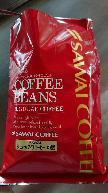 澤井珈琲Bitterなアイスコーヒーのパッケージ