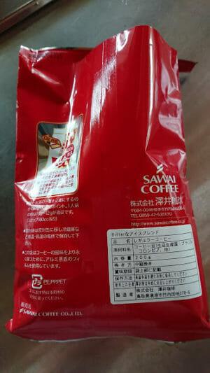 澤井珈琲Bitterなアイスコーヒーパッケージ裏面