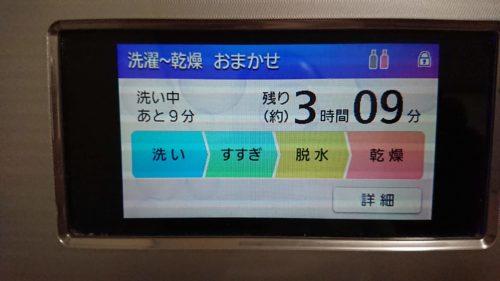 na-vx9800洗剤手動投入
