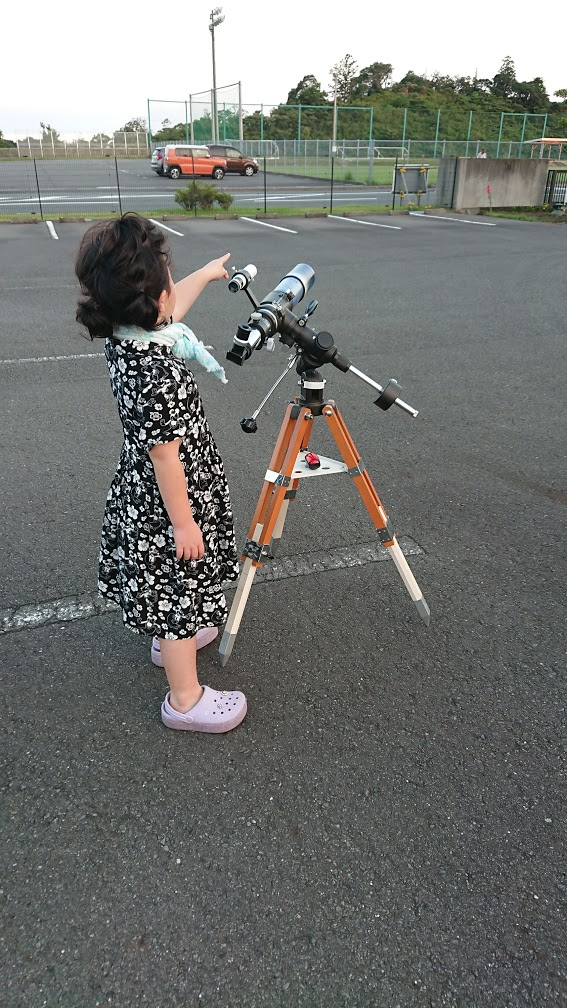 星空観察会に子供と参加して夏の大三角形を見てきました。