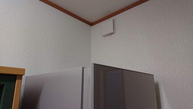 省エネ冷蔵庫を省エネに使う為に上面を空ける