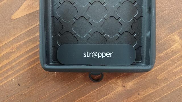 ストラッパー[STRAPPER]