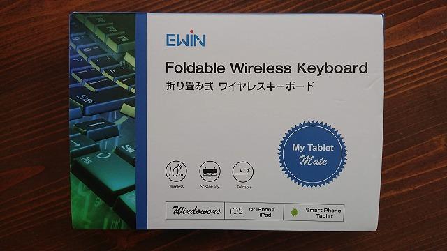 【スマホ用】ワイヤレスキーボードを購入しました【レビュー】