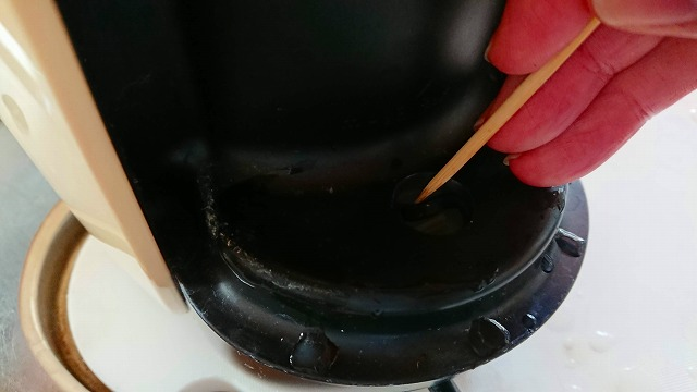 ネスカフェバリスタPM9630水漏れ修理(パッキンの取り外し)
