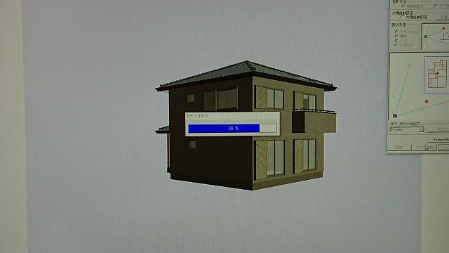 マウスコンピューター DAIV-DGZ531S4-M2SH2-VRでALTA SSを走らせてみました。
