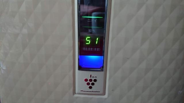 寒くなり乾燥がすすみウイルスが怖い我が家で加湿空気清浄機が大活躍
