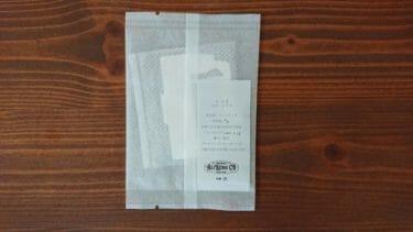 【コピ・ルアク】ジャコウネコの体内で熟成された最高級コーヒー
