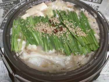 【お取り寄せ】一藤もつ鍋【醤油】おすすめしたい美味しいもつ鍋です
