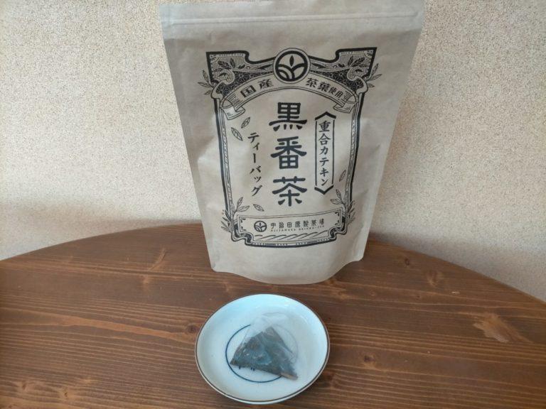宇治田原製茶場【国産黒番茶】