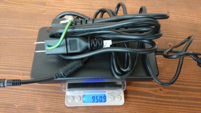 DELL G5 15 電源アダプター重量