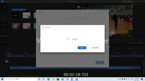 DAIV 4N EuseUS Video Editor