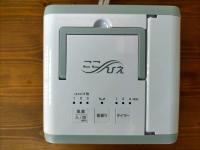 ここひえR3【最新モデル】スイッチ